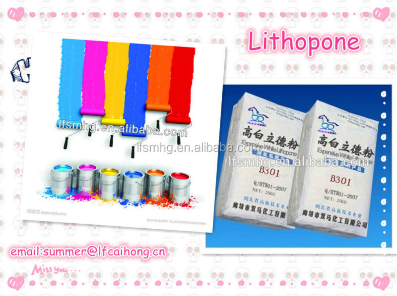 Lithopone factory, coating use lithopone