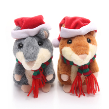 Wholesale 2017 christmas gift plush toy repeat talking hamster