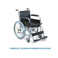 elderly use chrome YM608E(PU) commode wheelchair shower with fix footrest
