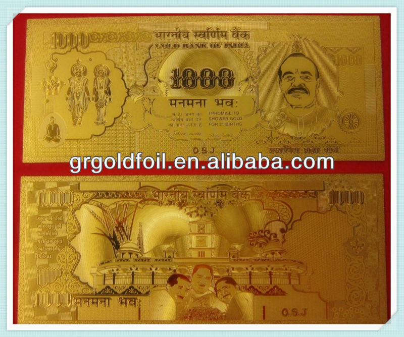 Gold plated 2 sided Rupee banknotes gift