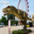 Dinosaur King Model For Exhibition Expanding Dinosaur