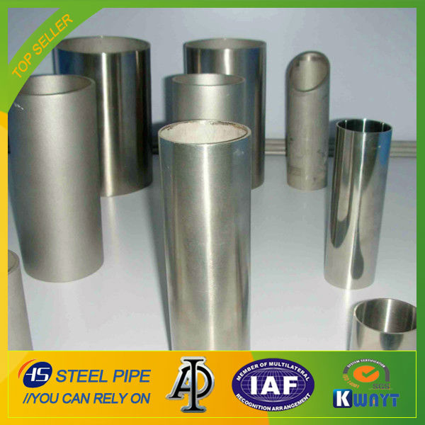 TP310H Stainless Steel Tube