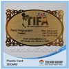 Visiting Card Business Card Or Embossing
