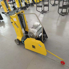 Concrete cutter electric floor saw 18FD