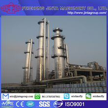 Alcohol ethanol equipment turnkey project 363990TPA JINTA