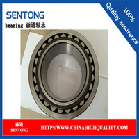 China OEM 23122E1 Spherical roller bearings bearings/rulman used in Coal winning machine bearing