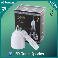 ramadan gift digital quran read quran mp3 player with led lamp free mp4 quran download