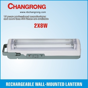 2X8W Fluorescent Emergency Light Rechargeable