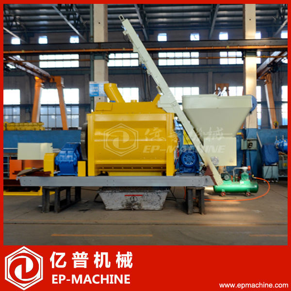 The Famous Brand twin-shaft concrete mixer price for sale JS 750