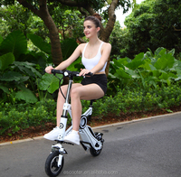 CE mark e scooter self balance electric mini bike made in China with lithium battery wholesale