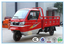 china chongqing best selling150-300 cc closed cabin 3-wheel motorcycle