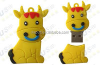 Cartoon cattle usb flash drive