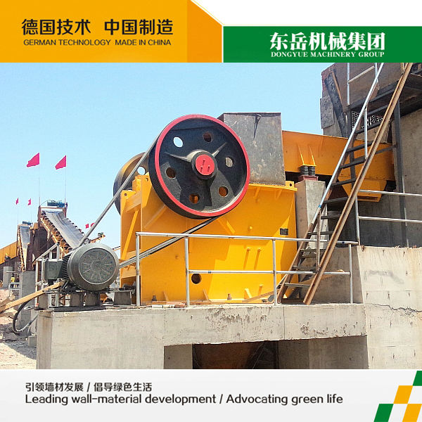 Reliable construction heavy equipment for sale Dongyue Machinery Group