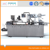 DPP-260B pharmaceutical Automatic alu plastic blister packaging machine