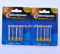 aaa r03 um4 dry battery