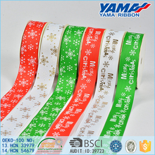 Hot sell best quality gift design character printed christmas ribbon