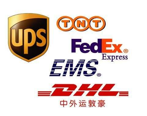 To FBA Amazon Fom yiwu to USA International <strong>Express</strong>