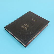 PU leather cover bible book printing