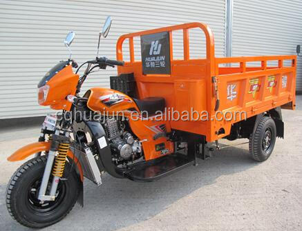 China cheap 3 wheel motorcycle for sale 350cc tricycle cargo