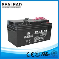 MF sealed valve regulated acid lead battery 12v 65ah ups battery for commercial utilities
