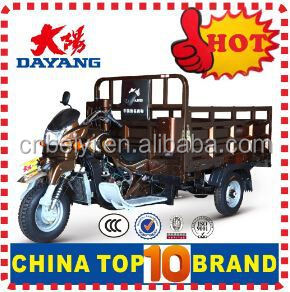 2016 China BeiYi DaYang Brand high quality 150cc/175cc/200cc/Three Wheel Motorcycle Trike 250cc tricycle Scooter