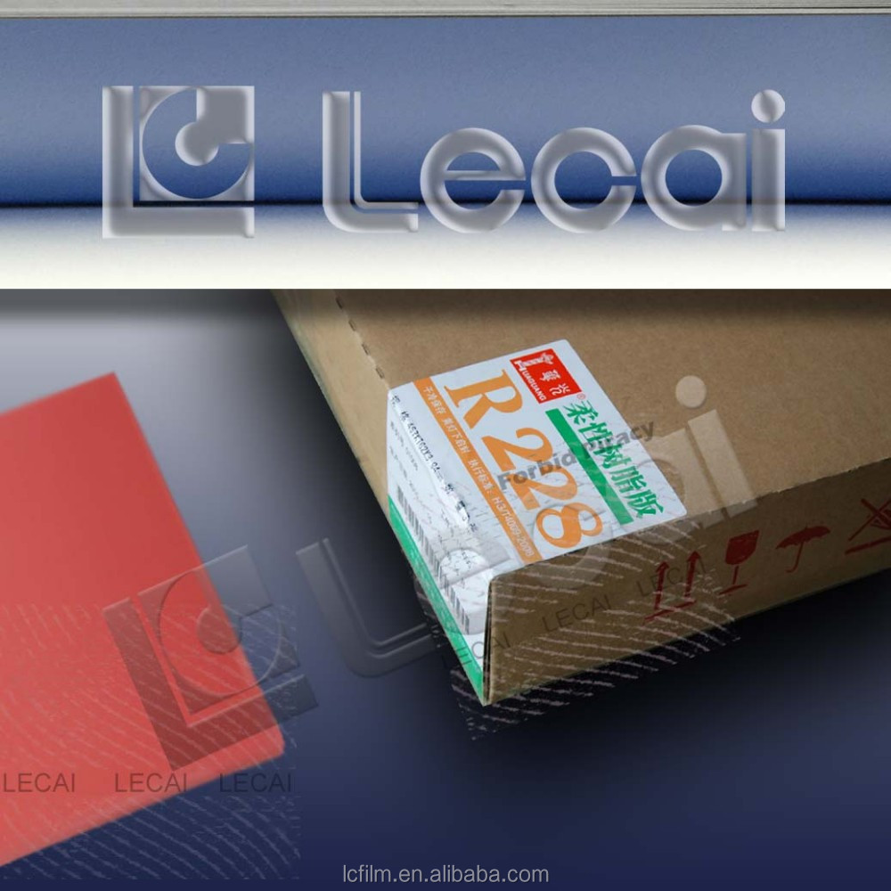 Huaguang 600mm*900mm*2.28mm Flexographic Photopolymer Printing Plate