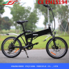 FJ-TDM02 , 350w 20 inch electric scooter bicycle with pedals