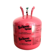 "China price graduation events 100% SAFE & SECURE 50LB 22.3L fills 50 x 9"" balloons helium tank for sale"