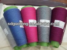 High quality 30S 100% RAYON YARN