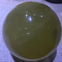 The high quality golden magic ball made by Iceland stone