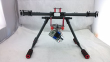GF-400 400mm carbon fiber quadcopter frame multi copter frame with GF-L1 Fixed landing gear skid