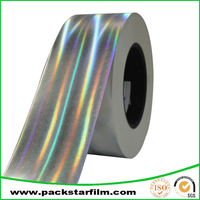 Factory custom silver color holographic paper roll for cigarette box