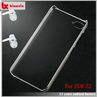 Biaoxin top selling and best praise phone case for lenovo s650