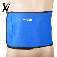 Back Brace Elastic Medical Magic Back Support Belt Relieve Lower Back Pain