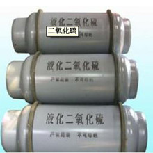 High quality 2017 most popular liquid 231-195-2 sulfur dioxide
