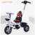 China factory supply 3 wheels high quality new walker tricicleta baby trike 4 in 1 deluxe