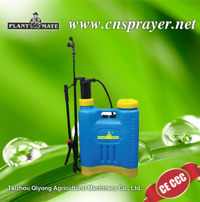 Knapsack manual garden sprayer 16litre made in china(3WBS-16C)