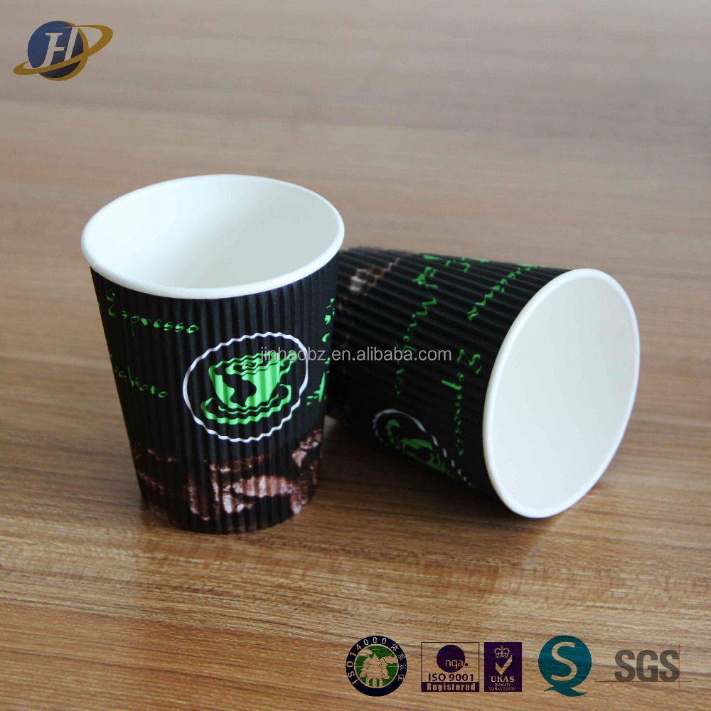 Logo printed disposable 8oz ripple wall paper cups with plastic lids