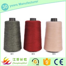 China manufactory soft and warm cashmere viscose wool yarn for weaving
