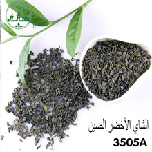 Health For Africa Market Gunpowder Green Tea 3505Aaaaa
