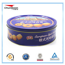 round biscuit cookies tin box/can with SGS/LFGB certificates