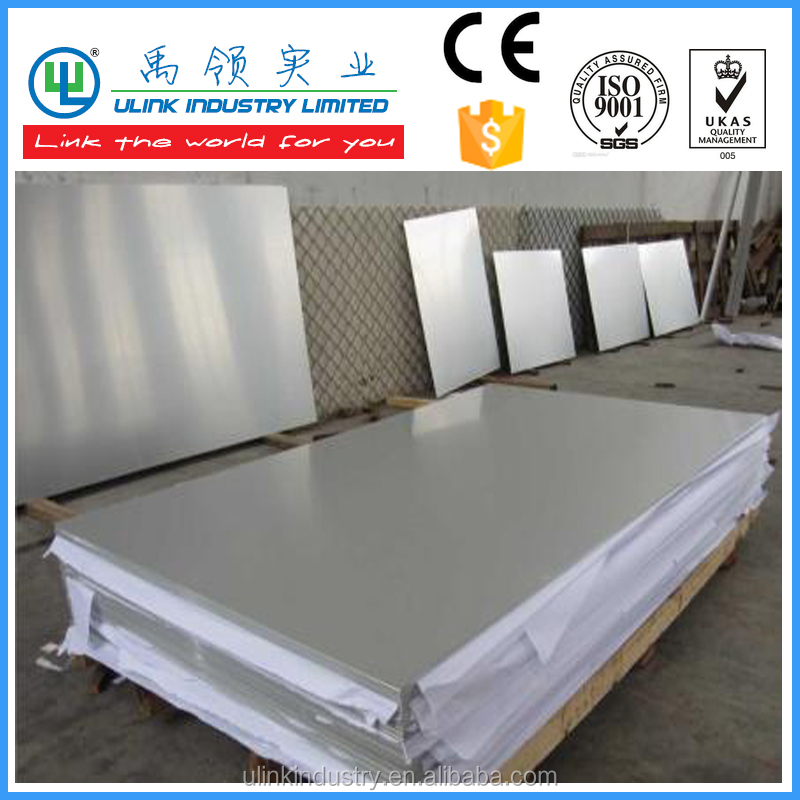 China export aluminium factory with aluminium plate 20mm thick