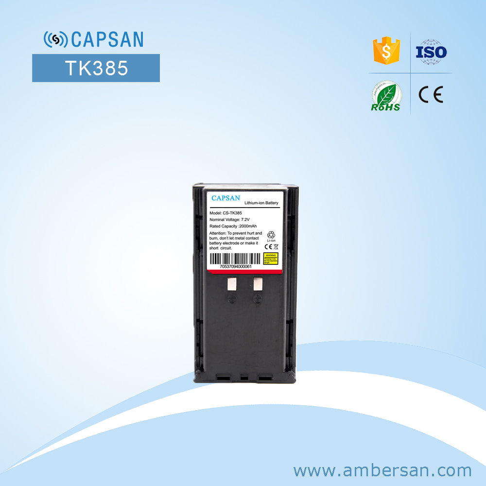 battery manufacturers supply rechargeable battery for tk480 tk280
