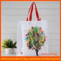 Custom Your Own Brand Printed Non Woven Bag in China