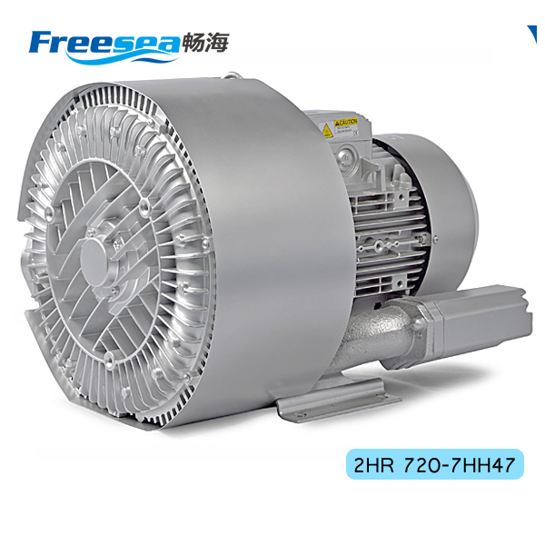 FREESEA powerful heavy duty industrial blower,small mini types of air blower machine for inflatables fish pond inflatable