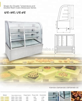 Cake Display Refrigerator(CE approval)