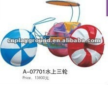 exciting game !!!!CE, GS certificate water park children water bicycle (A-07701)