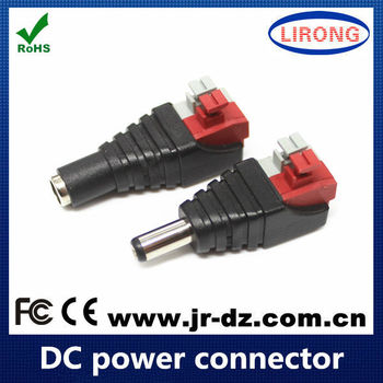 solderless male 12 volt dc connectors to clip type terminal block Environmental friendly Material