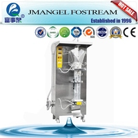 Ce Standard Long Lifetime Full Automatic Tea Packing Machine