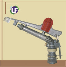 Large scale spray gun